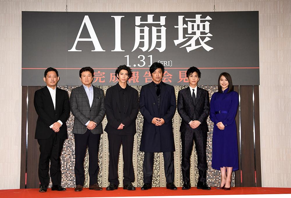 Ai 崩壊 映画 館