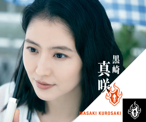 cast image10 icon - BLEACH実写映画のネタバレ原作比較!オリジナル演出と続編は?