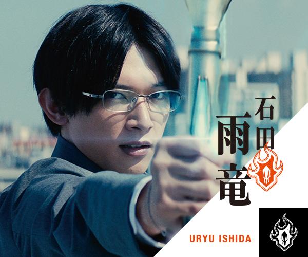 cast image3 icon - BLEACH実写映画のネタバレ原作比較!オリジナル演出と続編は?