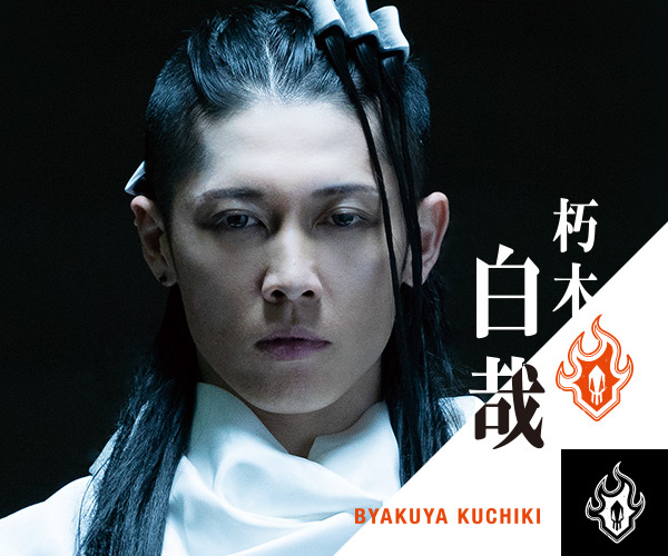 「MIYAVI 俳優 BLEACH」の画像検索結果