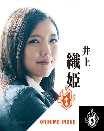 cast image6 icon - BLEACH実写映画のネタバレ原作比較!オリジナル演出と続編は?