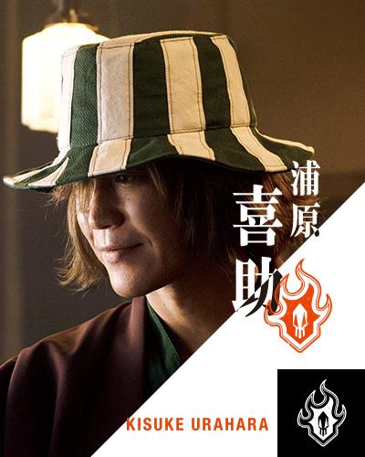 cast image8 icon - BLEACH実写映画のネタバレ原作比較!オリジナル演出と続編は?