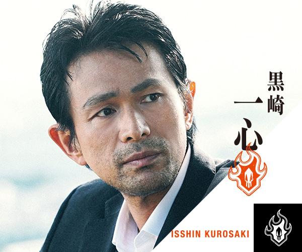 cast image9 icon - BLEACH実写映画のネタバレ原作比較!オリジナル演出と続編は?