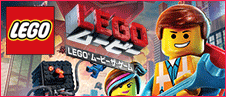 レゴ®ムービー ザ・ゲーム
