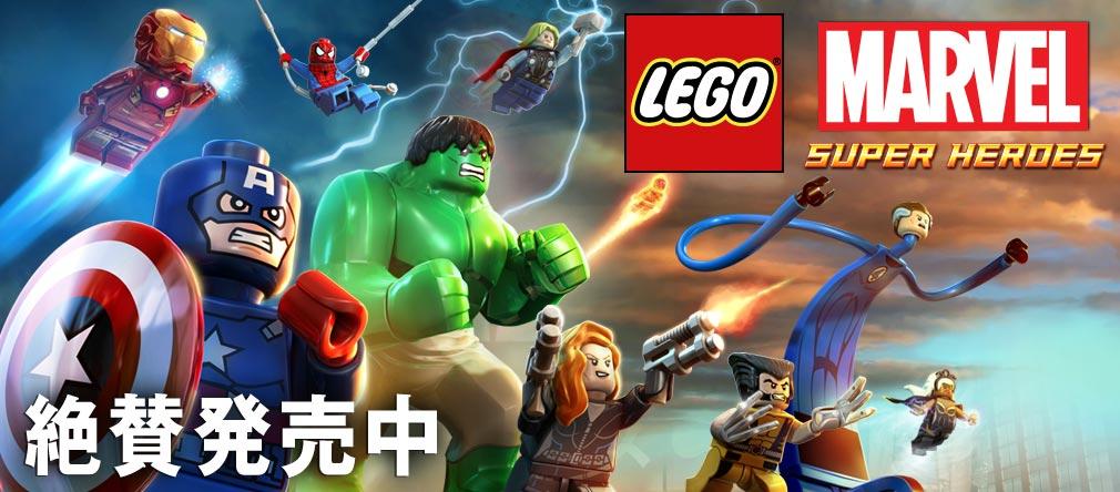 Lego lego voltagebd Choice Image