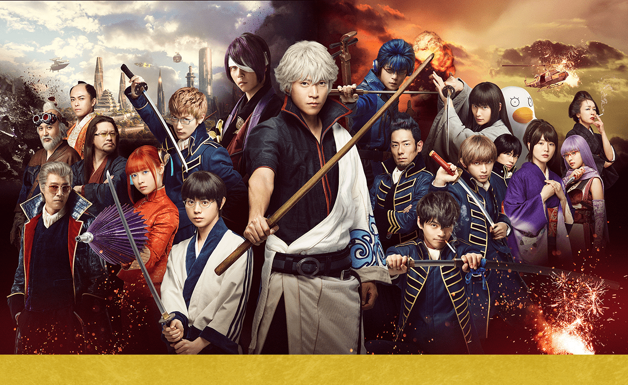 http://wwws.warnerbros.co.jp/gintama-film/img/index/mainvisual01.png