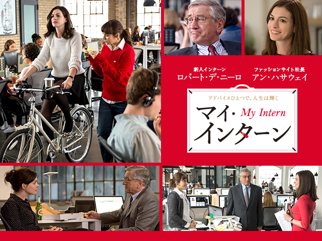 http://wwws.warnerbros.co.jp/myintern/comment/images/header_sp.jpg