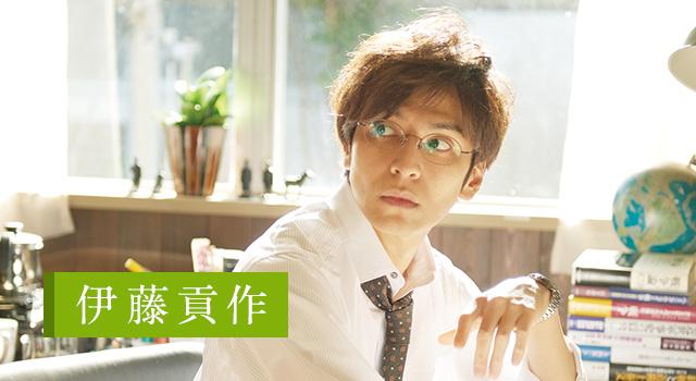 「先生 好きになってもいいですか 生田斗真」の画像検索結果