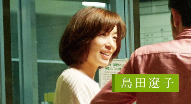八木亜希子の画像 p1_25