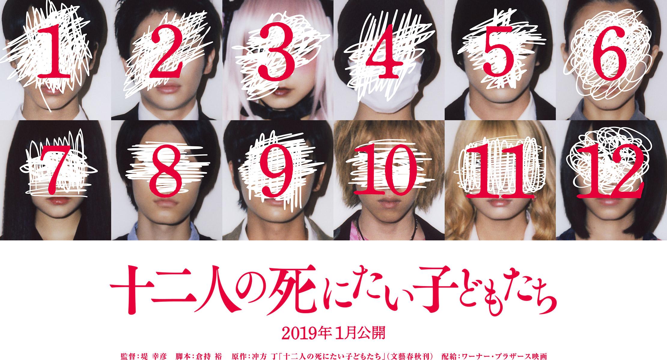 【雑談】Kanna Hashimoto Fan Club   Part3 YouTube動画>16本 ->画像>38枚