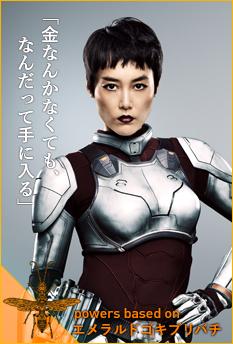 http://wwws.warnerbros.co.jp/terraformars/contents/img/chara/asuka_img.png