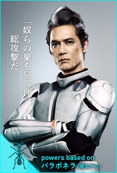 http://wwws.warnerbros.co.jp/terraformars/contents/img/chara/dojima_img.png