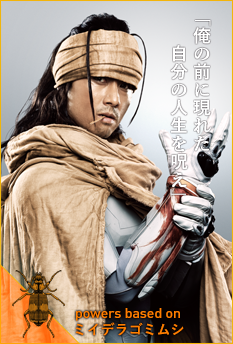 http://wwws.warnerbros.co.jp/terraformars/contents/img/chara/godlee_img.png