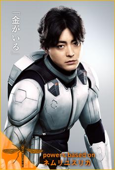 http://wwws.warnerbros.co.jp/terraformars/contents/img/chara/ichiro_img.png