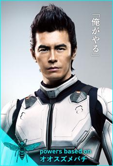 http://wwws.warnerbros.co.jp/terraformars/contents/img/chara/shokichi_img.png